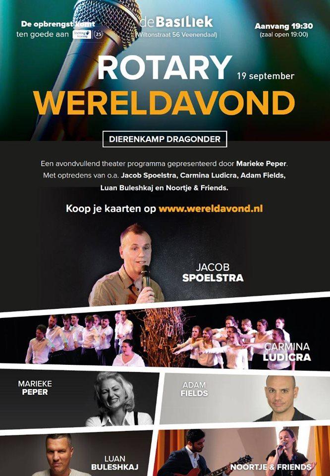 Ticket kopen voor evenement Wereldavond (Cabaret/comedy/spoken word/muziek)